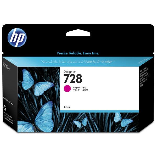 【送料無料】HP728 インクカートリッジ 純正 マゼンタ F9J66A 130ml | エイチピー HP インク 純正 カートリッジ 新品 黒 キャッシュレス 還元