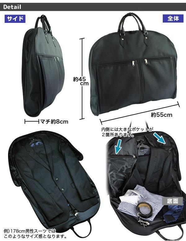 ガーメントバッグ ショルダー付  ガーメントバッグ/ハンガーケース/ガーメントバック/レディース/女性用/メンズ ガーメントバッグ ガーメントバック 女子 ショルダーバッグ スーツバッグ スーツバック