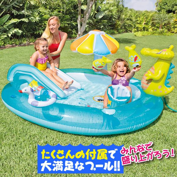 ビニールプール 子供用 売店 プール 家庭用プール 大型 おしゃれ ガーデンプール INTEX すべり台 かわいい 値引き 滑り台