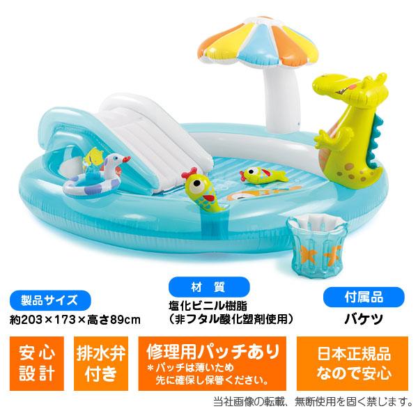 プール INTEX ガーデンプール ビニールプール 子供用 プール 家庭用プール 大型 おしゃれ 滑り台 すべり台 かわいい
