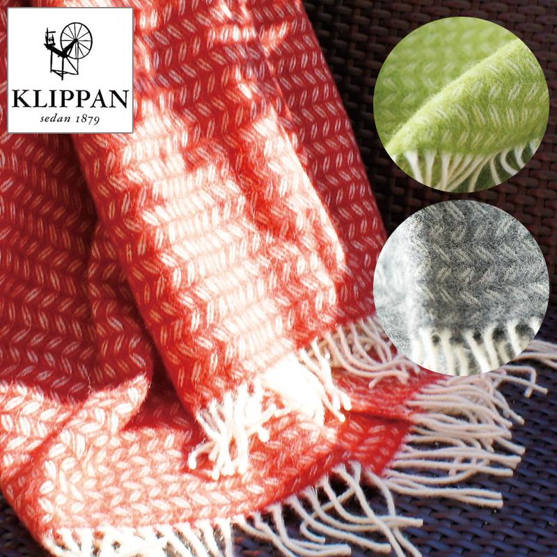 クリッパン/KLIPPAN ラムウールスローケット リーフ(レッド/グリーン/グレー)130×200cm