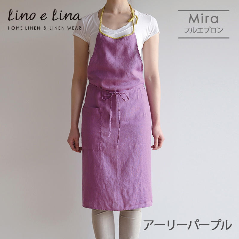 【リーノエリーナ/Lino e Lina】リネンフルエプロン ミラ(アーリーパープル)A289