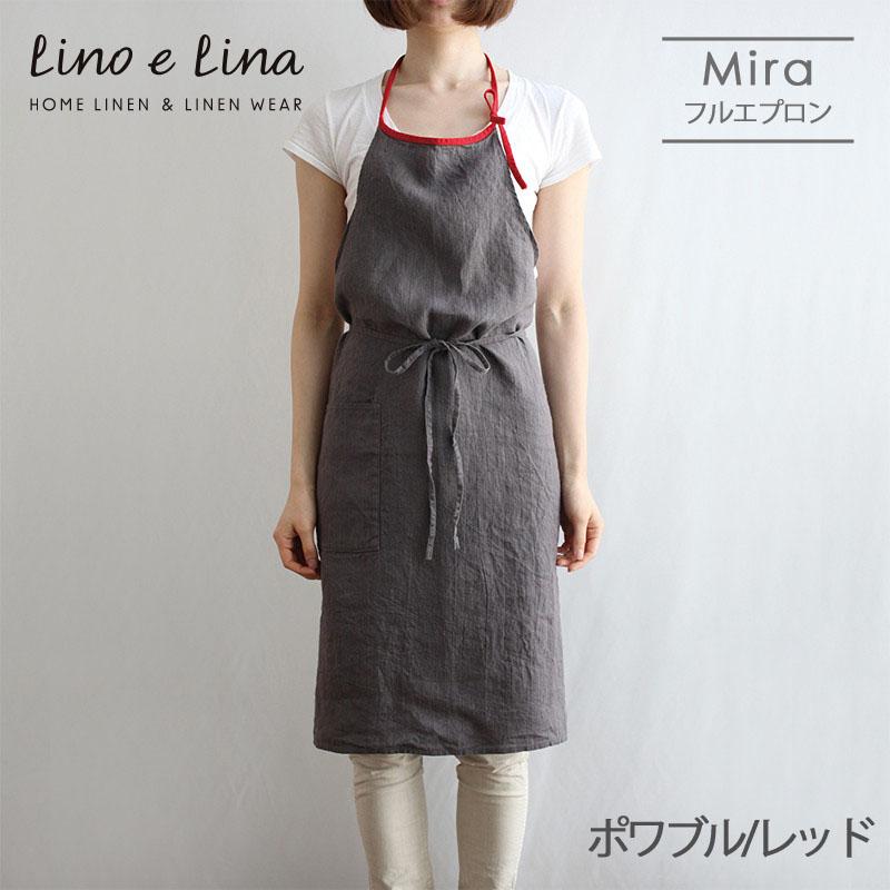【リーノエリーナ/Lino e Lina】リネンフルエプロン ミラ(ポワブル/レッド)A204