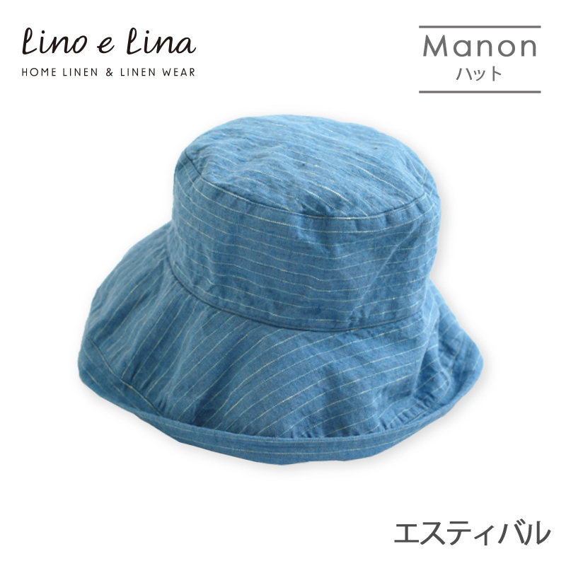 【リーノエリーナ/Lino e Lina】リネンハット マノン(エスティバル)SW007