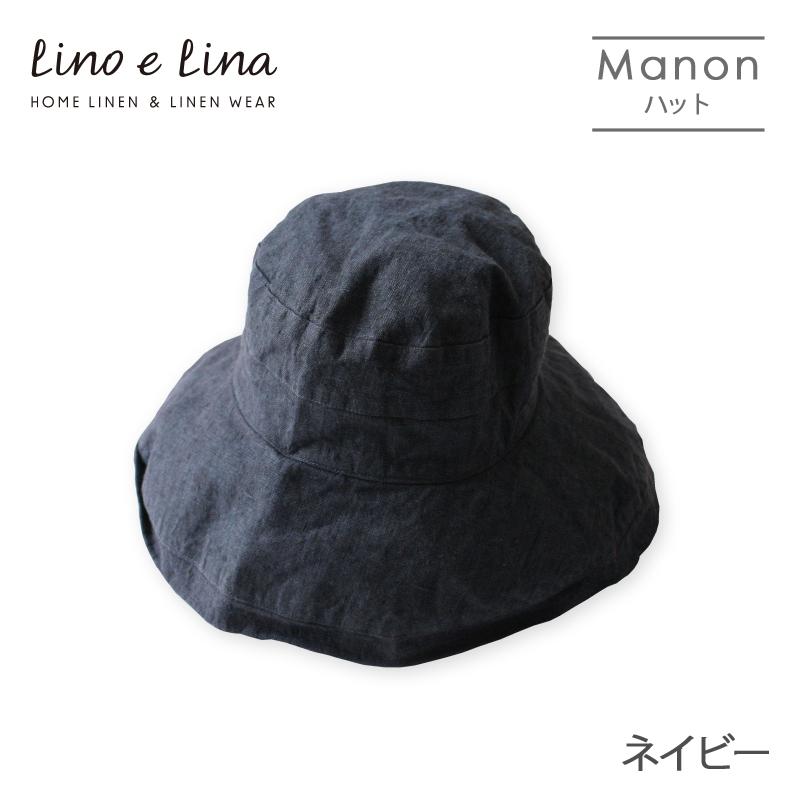 【リーノエリーナ/Lino e Lina】リネンハット マノン(ネイビー)SW22