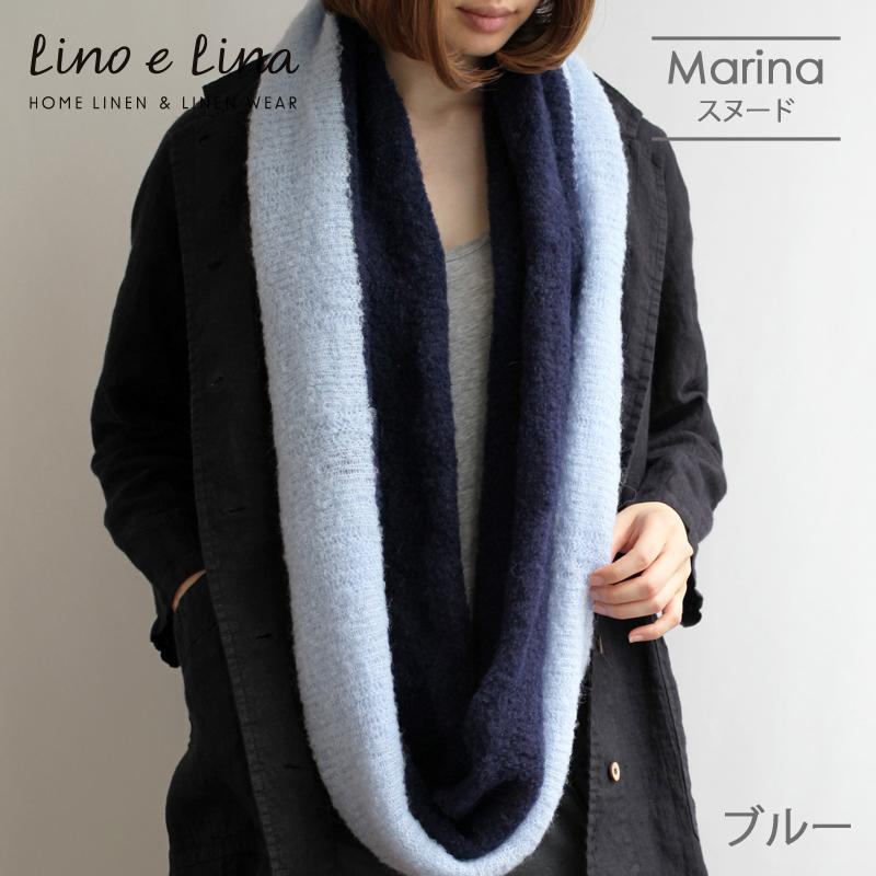 ◎【リーノエリーナ/Lino e Lina】Z626 アルパカスヌード Marina マリナ<ブルー>