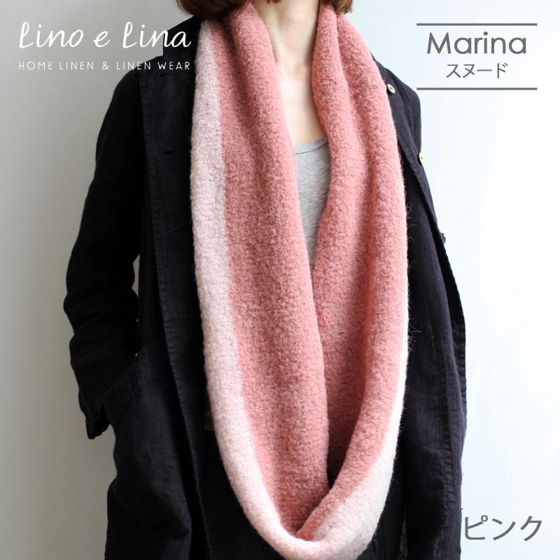 ◎【リーノエリーナ/Lino e Lina】Z628 アルパカスヌード Marina マリナ<ピンク>