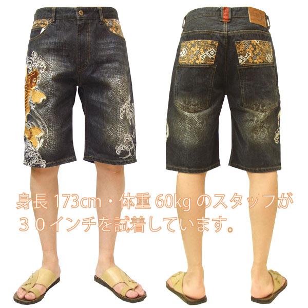 把刺繡 212562 全新的信封延遲靈魂牛仔男士日本模式短褲