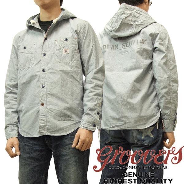 groovers 長袖シャツパーカー グルーヴァーズ メンズ フード付きワークシャツ 3012004-75青 新品