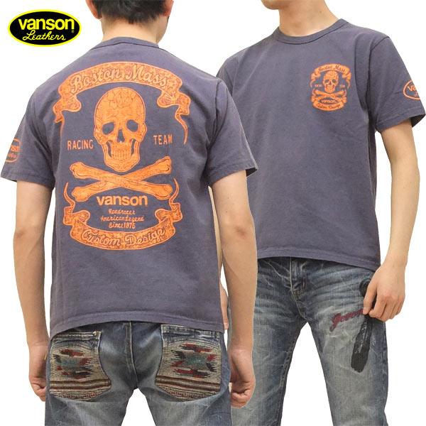 バンソン Tシャツ シュガースカル vanson 別注限定モデル メンズ 半袖tee sov-202 紺 新品