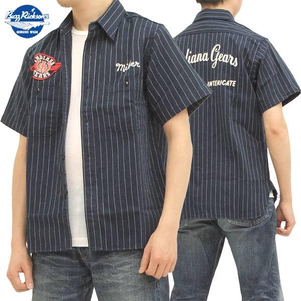 バズリクソンズ コントラクターシャツ 東洋エンタープライズ ストライプ メンズ 半袖シャツ br35701 紺 新品