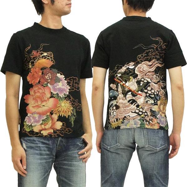 百花繚乱 Tシャツ 牡丹と獅子 メンズ 和柄 半袖tee (分厚い生地です) 03520603 黒 新品
