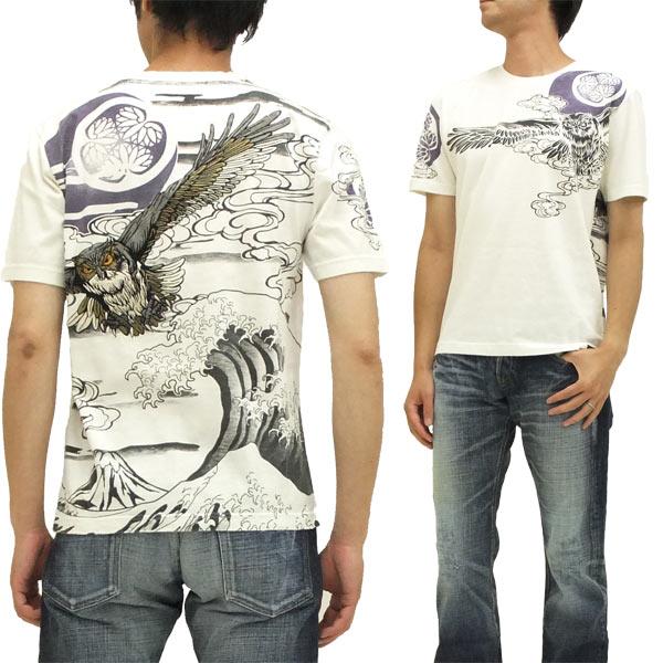 インフィニティ Tシャツ 飛翔梟 メンズ 和柄 半袖tee 胤富仁帝 mg-248 オフ白 新品