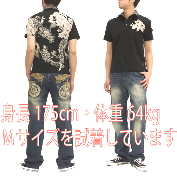 Envelope deferred soul Polo SsangYong cherry Python lay yards collar  Japanese pattern short sleeve POLO 232105 black new