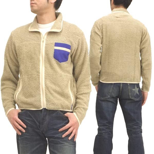 フェローズ バカパイルカーディガン pherrows メンズ ライトアウタージャケット 13s-baka-cardigan タン 新品