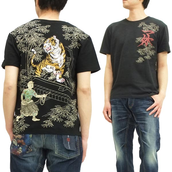 クロップドヘッズ Tシャツ 屏風の虎退治 cropped heads 和柄 メンズ 半袖tee 1311-04 黒 新品