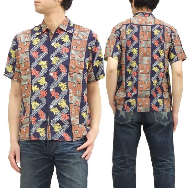 デューク・カハナモク アロハシャツ DUKE KAHANAMOKU ABSTRACT CORAL STRIPE 東洋エンタープライズ ハワイアンシャツ DK36206 #128ネイビー 新品