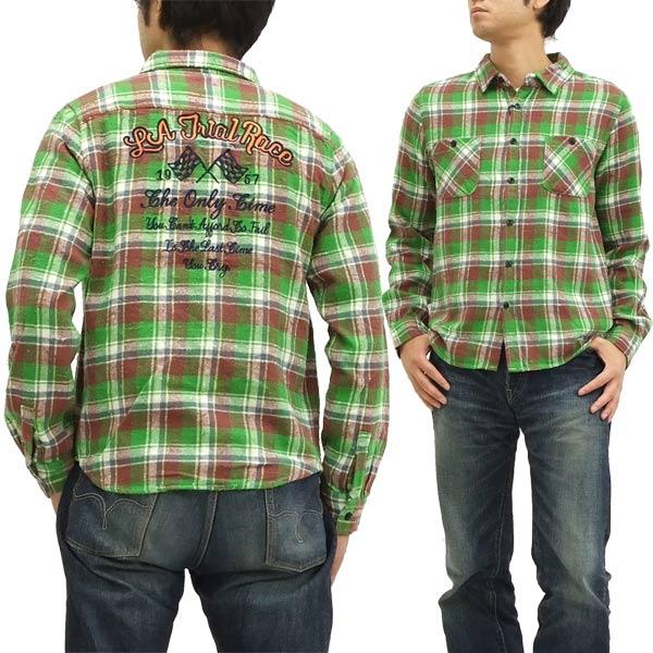 ローブローナックル チェック ネルシャツ 刺繍入り メンズ 長袖シャツ 56151 グリーン 新品