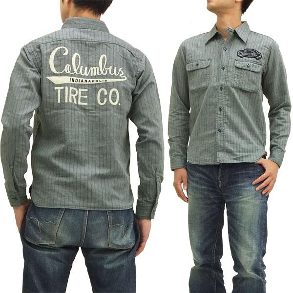 Pine-Avenue Clothes shop | Rakuten Global Market: Fellowes custom ...
