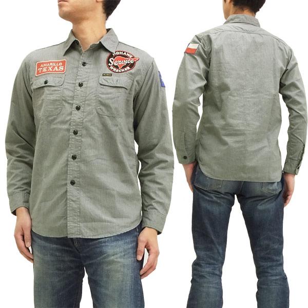 トイズマッコイ ストライプワークシャツ toys mccoy メンズ 長袖シャツ TMS1319 グレー 新品