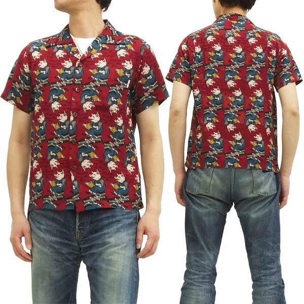 ステュディオ・ダ・ルチザン アロハシャツ ブタ柄 studio d'artisan メンズ 半袖シャツ 5485A バーガンディ 新品