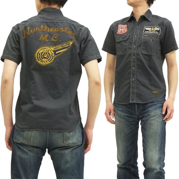 トイズマッコイ ワークシャツ toys mccoy AMA BECK NORTHEASTER M.C. メンズ 半袖シャツ TMS1402 ブラック 新品