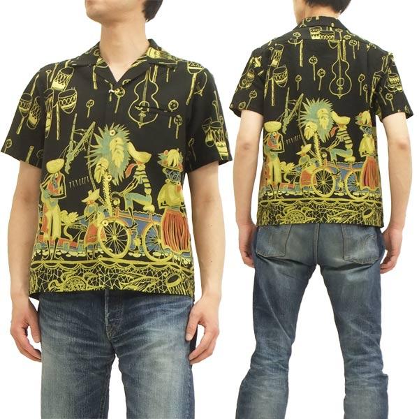 スター・オブ・ハリウッド オープンシャツ SH36599 CARIBBEAN CITY 東洋エンタープライズ メンズ 半袖シャツ ブラック 新品