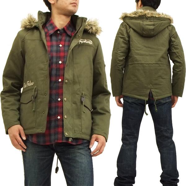 Pine-Avenue Clothes shop | Rakuten Global Market: Norton ...