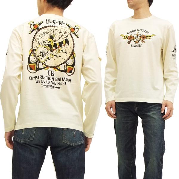 ブラッドメッセージ 長袖Tシャツ BLLT-770 SEABEES Blood Message エフ商会 メンズ ロンtee オフ白 新品
