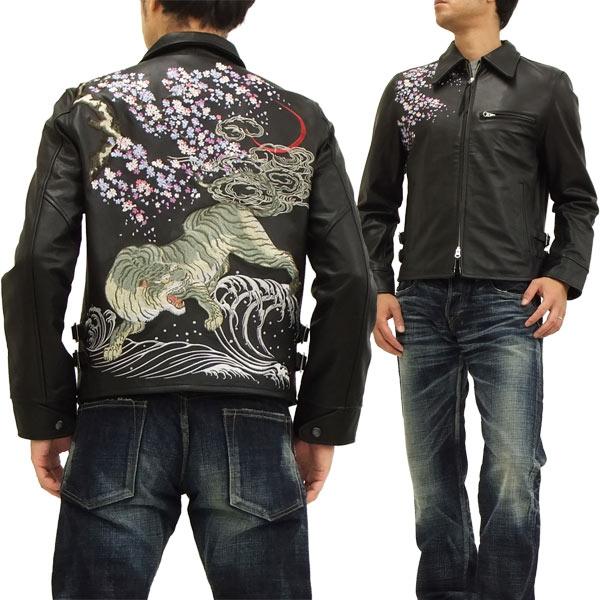 さとり レザーライダースジャケット GLRJ-003 桜白虎刺繍 SATORI メンズ 和柄JKT ブラック 新品