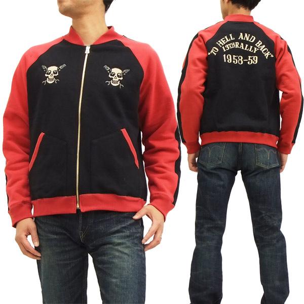 MWS スーベニアスウェットジャケット 1114802 M.W.S. メンズ ジップスウェット #10黒×赤 新品