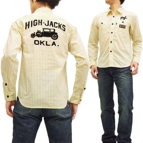 MWS ワークシャツ ドットストライプ 1015000 チェーン刺繍 メンズ 長袖シャツ #03アイボリー 新品