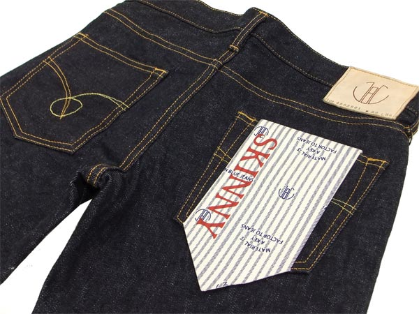 Japan blue jeans denim pants JB02-S-01-J mens low rise tight skinny one wash brand new