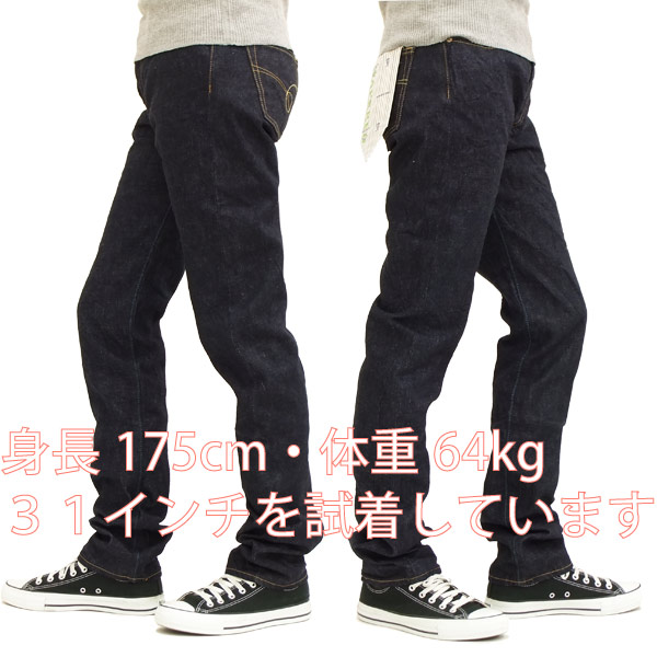 Japan blue jeans denim pants JB04-S-01-J mens low rise tapered one wash brand new