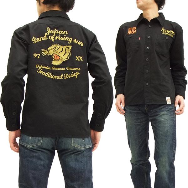 爆烈爛漫娘 ベトシャツ BRWL-100 ベト虎 刺繍 エフ商会 爆裂 メンズ 長袖シャツ ブラック 新品