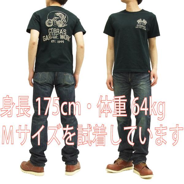 MWS T 1515707 眼镜蛇摩托车休闲男式衬衫的短袖 t 恤黑色新品牌