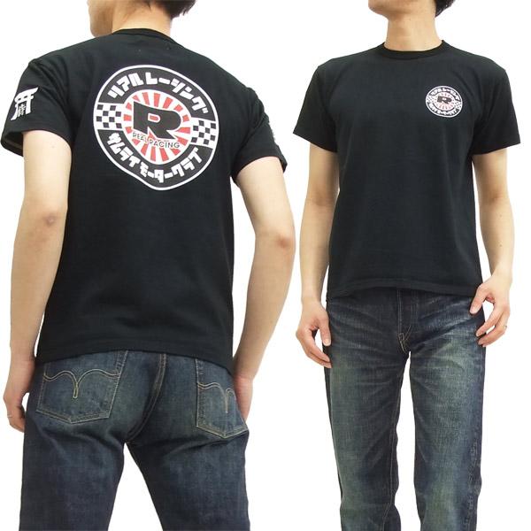 Pine-Avenue Clothes shop   Rakuten Global Market: Samurai jeans T ...