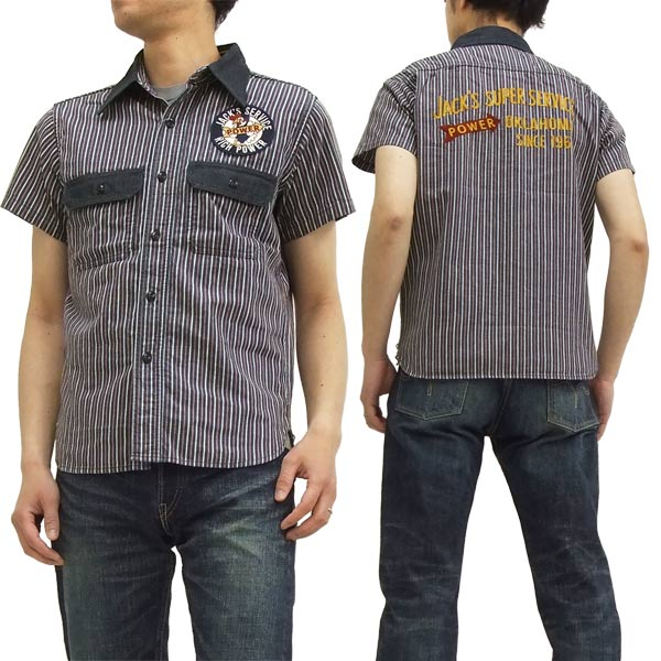 フェローズ ストライプ ワークシャツ 15S-705WSS-P Pherrow's Pherrows メンズ 半袖シャツ ネイビー 新品