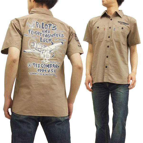 テッドマン ワークシャツ TES-900 TEDMAN エフ商会 メンズ 半袖シャツ カーキ 新品