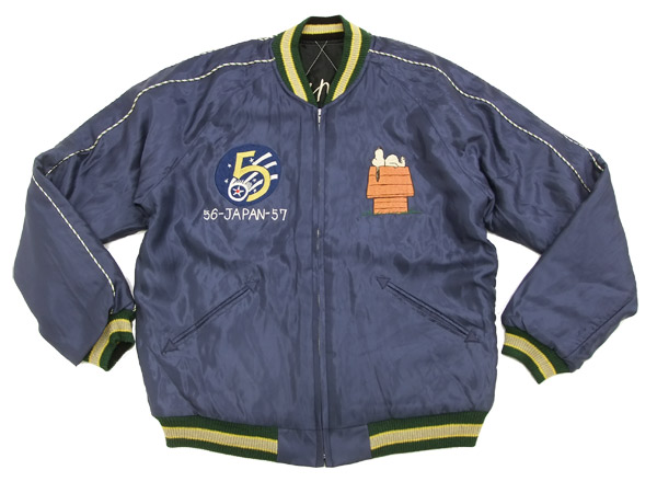 TAILOR TOYO japanese souvenir jacket TT13348 PEANUTS Snoopy TOYO ENTERPRISE CO.,LTD. Brand-new from Japan