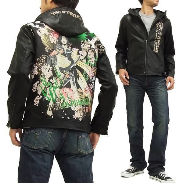 抜刀娘 フェイクレザーパーカージャケット 253538 一華 和柄 メンズ JKT ブラック 新品