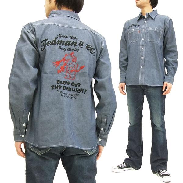 テッドマン シャンブレー ワークシャツ TSHB-1100BL TEDMAN エフ商会 メンズ 長袖シャツ 新品