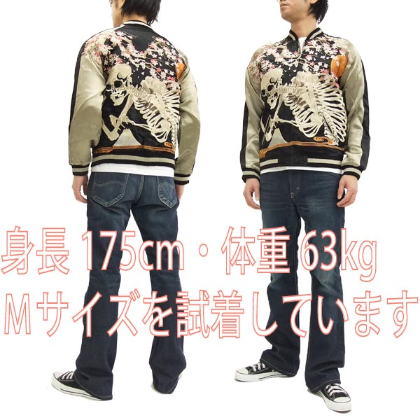 SCRIPT Japanese Souvenir Jacket SSJ-003 skull men's  sukajan black Brand-new from Japan