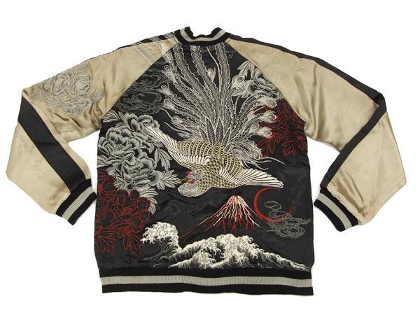 花新旅行音樂團隊龍子自衛雜訊干擾條件-004 鳳凰牡丹腳本腳本男士紀念品夾克黑色