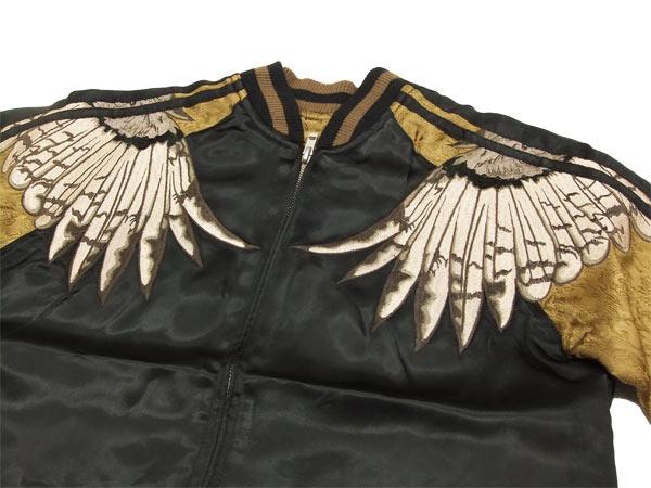 花新旅行音樂團隊龍子自衛雜訊干擾條件-009 貓頭鷹腳本腳本男士紀念品夾克黑色