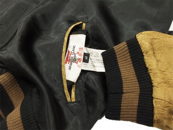 花新旅行音乐团队龙子自卫噪声干扰条件-009 猫头鹰脚本脚本男士纪念品夹克黑色