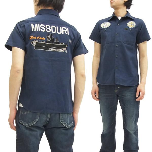 ステュディオ・ダルチザン ワークシャツ 5561 海軍 戦艦 刺繍 メンズ 半袖シャツ ネイビー 新品
