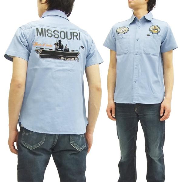 ステュディオ・ダルチザン ワークシャツ 5561 海軍 戦艦 刺繍 メンズ 半袖シャツ サックス 新品