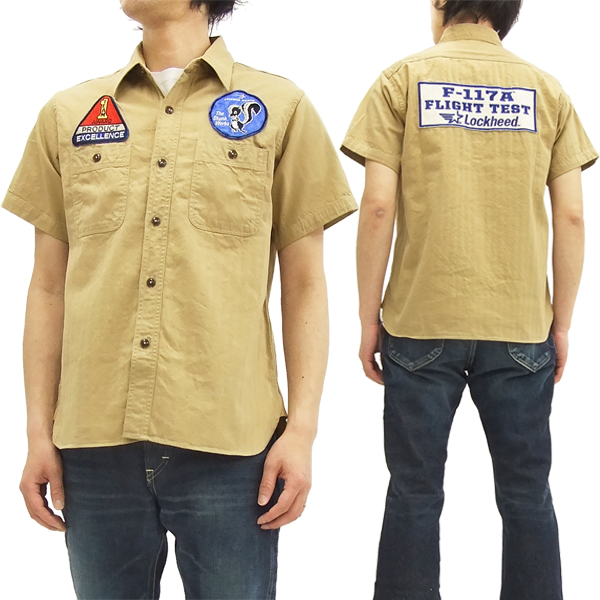 バズリクソンズ 半袖シャツ BR37270 スカンクワークス メンズ ミリタリーシャツ #135カーキ 新品