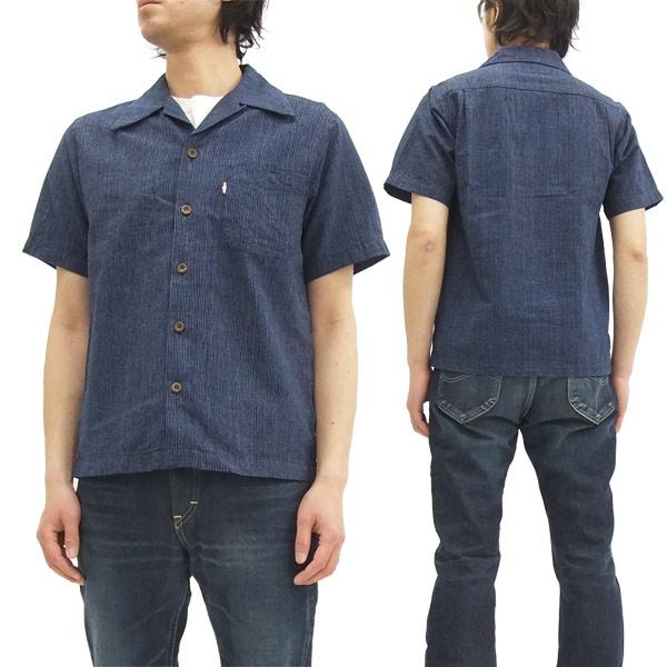 サムライジーンズ 備後絣 オープンカラーシャツ SSA-BK16 メンズ 半袖シャツ 藍シマ 新品